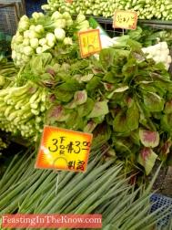 Chinese veg stall