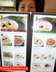 Korean breakfast juk menu.