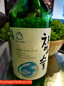 Soju - 19% alcohol