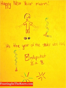 Kids Chinese New Year card to me 1
