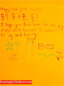 Kids Chinese New Year card to me 2