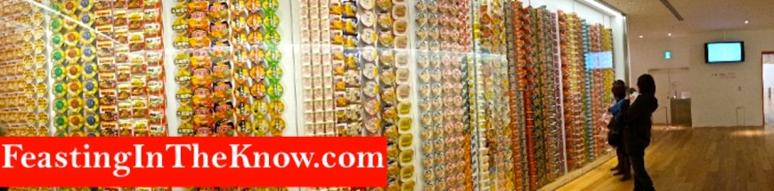 Cupnoodles Museum display