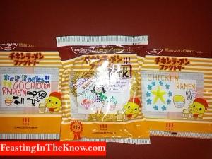 Chicken ramen self-designed packets