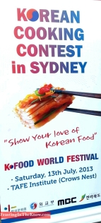 K food world festival korean cooking contest mbc 2